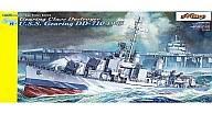 プラモデル・模型, その他 1071101:59 1350 U.S.S(DD-710)1945 CH1029