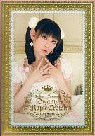 【中古】パンフレット(アニメ・特撮) パンフレット 田村ゆかり Dreamy Maple Crown LOVE LIVE 2009【中古】afb