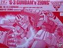 【中古】プラモデル 1/144 HGUC RX-78-3 G-3 ガンダム & MSN-02 ジオング シャアカラーVer. 「機動戦士ガンダム」 ガンダムワールド2002 in C3限定 [0113694]