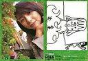 【中古】コレクションカード(女性)/トレカ/奥菜恵 BOMB CARD EX meg100 : 奥菜恵/SNAP19