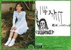 【中古】コレクションカード(女性)/トレカ/奥菜恵 BOMB CARD EX meg083 : 奥菜恵/SNAP2