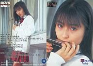 【中古】コレクションカード(女性)/トレカ/BOYS BE … ALIVE CAST トレーディングカード 64 : 中島礼香画像