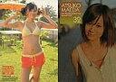 【中古】アイドル(AKB48・SKE48)/前田敦子 HIT'S PREMIUM SP32 : 前田敦子/スペシャルカード/前田敦子 HIT'S PREMIUM - ネットショップ駿河屋 楽天市場店