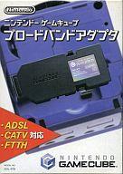 【中古】NGCハード ブロードバンドアダプタ(ゲームキューブ専用)
