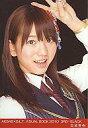 【中古】生写真(AKB48・SKE48)/アイドル/AKB48 高城亜樹/AKB48×B.L.T.VISUALBOOK2010/3RD-BLACK