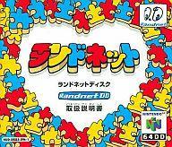 テレビゲーム, NINTENDO 64 6464DD