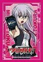 【中古】サプライ ブシロード スリーブコレクション ミニ Vol.12 カードファイト!!ヴァンガード「戸倉ミサキ」Part.2
