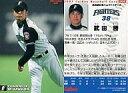 【中古】スポーツ/2007プロ野球チップス第1弾/日本ハム/レギュラーカード 8 : 武田 勝