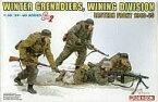 【中古】プラモデル 1/35 冬季装甲擲弾兵 バイキング師団(東部戦線1943-45) WINTER GRENADIERS WIKING DIVISION EASTERN FRONT 1943-45「'39-'45 SERIES」 [6372]