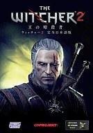 【中古】WindowsXP/Vista/7 DVDソフト ウィッチャー2 王の暗殺者【完全日本語版】【10P11Jul1...