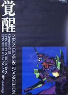 コレクション, その他 () (TEST TYPE) Genesis 010 LD