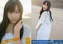 【中古】アイドル(AKB48・SKE48)/SKE48 トレ...
