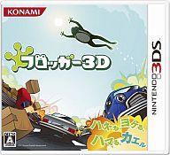 [上一页]任天堂 3ds 软件青蛙过河 3D [02P03Sep16] [图片]