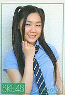 12/12(木)9:59までスマホからのエントリーでポイント14倍!【中古】アイドル(AKB48・SKE48)/SKE...