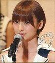 【中古】雑貨 篠田麻里子 AKB48 サイン色紙(小)【10P02Aug11】【画】