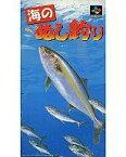 【中古】スーパーファミコンソフト 海のぬし釣り(SLG)