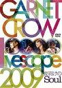 【中古】邦楽DVD ガーネット・クロウ / livescope 2009 夜明けのSoul