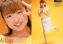 【中古】コレクションカード(ハロプロ)/DUNK CARD 2000 加護亜依/衣装黄色・左手ピース/DUNK CARD 2000
