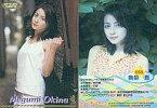 【中古】コレクションカード(女性)/トレカ/UP TO BOY CARD 1999 033 : 033/奥菜恵