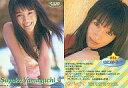 【中古】コレクションカード(女性)/トレカ/UP TO BOY CARD 1999 036 : 036/山口紗弥加