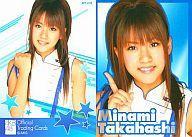 【中古】アイドル(AKB48・SKE48)/AKB48 オフィシャルトレーディングカード オリジナルソロバージョン MT-019 : 高橋みなみ/レギュラーカード/AKB48 オフィシャルトレーディングカード オリジナルソロバージョン