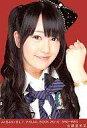 【エントリーでポイント10倍!(9月11日01:59まで!)】【中古】生写真(AKB48・SKE48)/アイドル/AKB48 佐藤亜美菜/AKB48×B.L.T.VISUALBOOK2010/3RD-RED