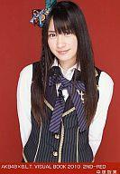 【中古】生写真(AKB48・SKE48)/アイドル/AKB48 中塚智実/AKB48×B.L.T.VISUALBOOK2010/2ND-RE...
