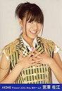 【中古】生写真(AKB48・SKE48)/アイドル/AKB48 宮澤佐江/劇場トレーディング生写真セット2010.May