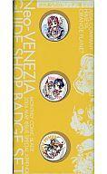 トレーディングカード・テレカ, トレーディングカード () ARIA-- 3 20065