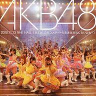 【中古】邦楽CD AKB48 / AKB48 2008.11.23 NHK HALL [まさか、このコンサートの音源は流出し...