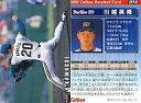 【中古】スポーツ/2000プロ野球チップス第1弾/オリックス/レギュラーカード 14 : 川越 英隆の商品画像