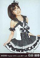 トレーディングカード・テレカ, トレーディングカード (AKB48SKE48)AKB48 2010.June