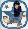 【中古】シール・ステッカー(キャラクター) 越前リョーマ RYOMA ECHIZEN 「テニスの王子様 くつろぎコレクション」