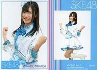 【中古】アイドル(AKB48・SKE48)/CD「バンザイVenus」初回特典 CD-31 : 向田茉夏/SKE48/CD「バ...
