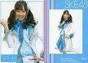 【中古】アイドル(AKB48・SKE48)/CD「バンザイVenus」初回特典 CD-20 : 須田亜香里/SKE48/CD「バンザイVenus」初回特典