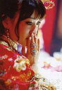 【エントリーでポイント10倍!(3月28日01:59まで!)】【中古】生写真(AKB48・SKE48)/アイドル/AKB48 大島優子/「フライングゲット」特典