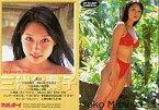 【中古】コレクションカード(女性)/トレカ/UP TO BOY CARD 2001 081 : 081/三津屋葉子