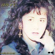 【中古】邦楽CD 中島みゆき / 時代-Time goes around-【02P20Nov1…