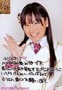 【中古】生写真(AKB48・SKE48)/アイドル/NMB48 原みづき/コメント入り/ランダム生写真 第1弾