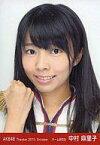 【中古】生写真(AKB48・SKE48)/アイドル/AKB48 中村麻里子/顔アップ/劇場トレーディング生写真セット2010.October