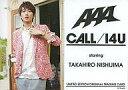【中古】コレクションカード(男性)/CD「CALL/I4U」初回特典 AAA/西島隆弘/CD「CALL/I4U」初回特典