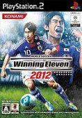 【中古】PS2ソフト ワールドサッカーウイニングイレブン2012