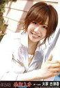 【中古】生写真(AKB48・SKE48)/アイドル/AKB48 大家志津香/「フライングゲット」劇場版特典