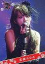 【中古】アイドル(AKB48・SKE48)/Team Ogi祭DVD特典トレカ 007 : 高橋みなみ/Team Ogi祭DVD特典トレカ