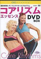 【中古】その他DVD コアリズムエッセンス DVD BOX