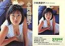 【中古】コレクションカード(女性)/トレカ/DUNK CARD 2001 小向美奈子/衣装白ワンピース・ソファ/スコラDX2001/DUNK CARD