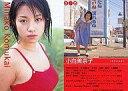 【中古】コレクションカード(女性)/トレカ/2001フジテレビ G-25 : 小向美奈子/衣装ワンピース・街中/2001FUTABASYA