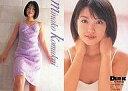 【中古】コレクションカード(女性)/トレカ/BOMB.tv 小向美奈子/膝上・衣装紫ワンピース/DUNK CARD 2001