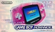 [使用]GBA 硬的乳白色粉红色) ★ 游戏机控制台 [02P23Apr16] [图片]