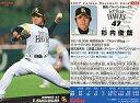 【中古】スポーツ/2007プロ野球チップス第2弾/ソフトバンク/レギュラーカード 133 : 杉内 俊哉の商品画像
